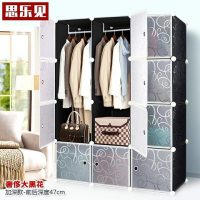 12 Cube Wardrobe with Hanging Bars – Black 2
