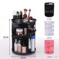 Makeup Cosmetic Organizer 360 Rotating High Quality 2