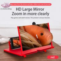 10 Inch Screen Magnifier For Cellphone Amplifier