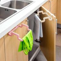2Pcs Cabinet Stand Trash Garbage Bags Support Holder 2
