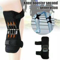 2 Pcs Power Knee Joint Support Pads