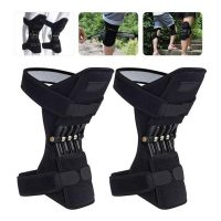 2 Pcs Power Knee Joint Support Pads 2